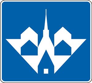 villagerelais2015